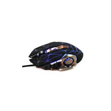 S200 gamer egér / vezetékes optikai egér led világítással