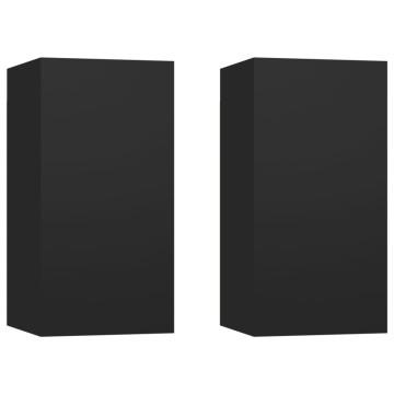 2 db fekete forgácslap TV-szekrény 30,5 x 30 x 60 cm - utánvéttel vagy ingyenes szállítással