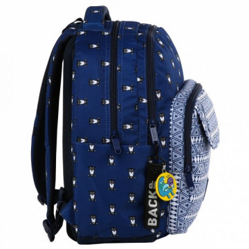 BackUp 3 rekeszes iskolatáska, hátizsák - Baglyok