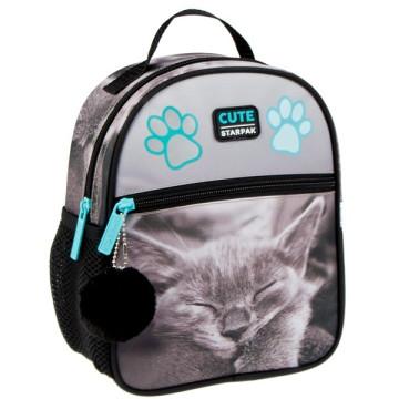 Cicás ovis hátizsák - Cute